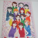 2001 & 2002 Nakayoshi Morning Musume Story Furoku Set