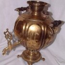 Samovar- Russian Ball Shaped