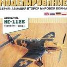 Paper card model kit Heinkel He-112B Fighter 1/33 scale