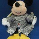 Disney World Grad Night Mickey Mouse 2000 Plush MWT WDW