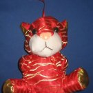 Red Gold Wild Cat Tiger Plush Stuffed Animal RARE New