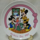 DISNEY MOTHERS DAY 1980 PLATE MINNIE'S SURPRISE MINT NR