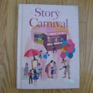 STORY CARNIVAL READING 3RD GRADE STUDENT TEXT BOOK NO ISBN #  HARDCOVER HOME SCHOOL VINTAGE