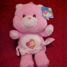 Care Bears BABY HUGS Plush 10in NWT