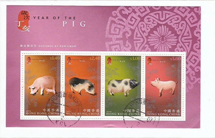 Hong Kong, China 2007 Year of the Pig Souvenir Sheet