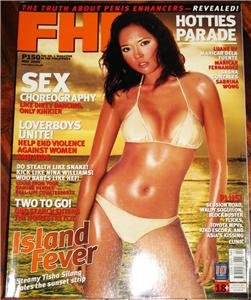FHM Philippines May 2005 TISHA SILANG Rare Issue!