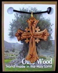 Layered Jerusalem Cross Necklace