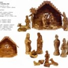 Nativity Scene 13 Individual Pieces