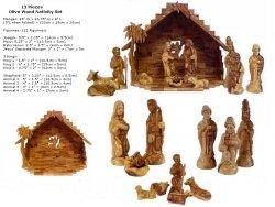 Nativity Scene 13 Individual Pieces