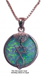 Messianic Seal with Round Opal Stone