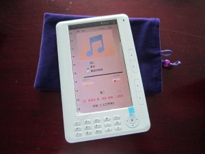 "7"" Color Ebook Reader 4Gb with HD Video support. can store up to 20 000 ebooks"