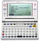 COMET 3L Arabic Chinese English Sentence Translator Electronic Dictionary Voice