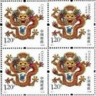 CHINA 2012 DRAGON Stamp BULK 4 Imprint