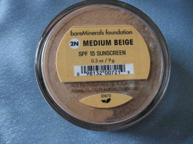 Bare Escentuals Minerals MEDIUM BEIGE W/SIFTER 9g XL