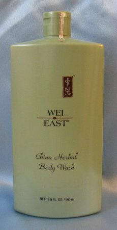 WEI EAST CHINA HERBAL Body Wash HUGE SIZE 18.9 oz!