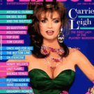 Playboy Magazine July 1986 Carrie Leigh