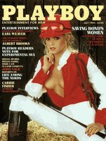 Playboy Magazine July 1983 Ruth Guerri