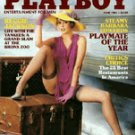 Playboy Magazine June 1984 Barbara Edwards