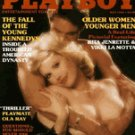 Playboy Magazine May 1984 Rita Jenrette