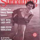 Modern Sunbathing  magazine. November,1959