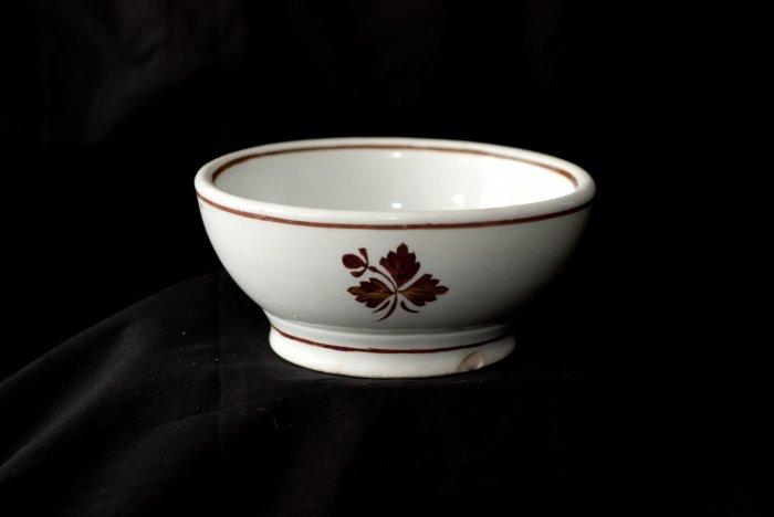 Alfred Meakin Royal Ironstone Tea Leaf Bowl