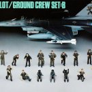 Hasegawa 1/48 U.S. Pilot/Ground Crew Set B