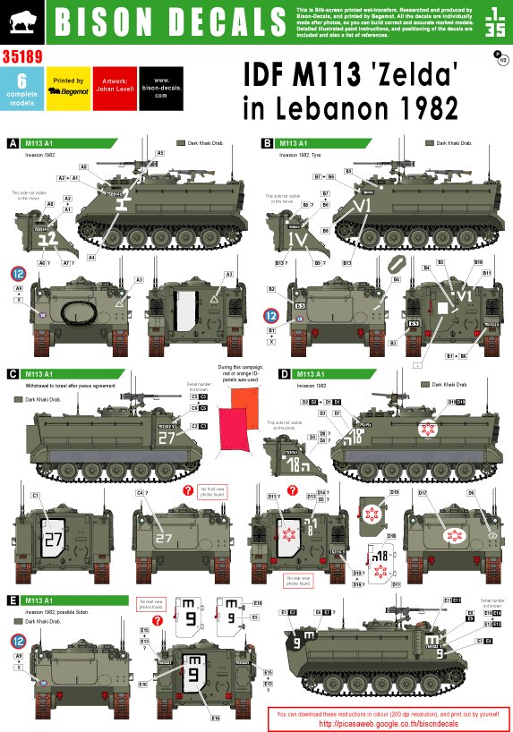 bison decals 1 35 idf m113 39 zelda in lebanon 1982 35189. Black Bedroom Furniture Sets. Home Design Ideas