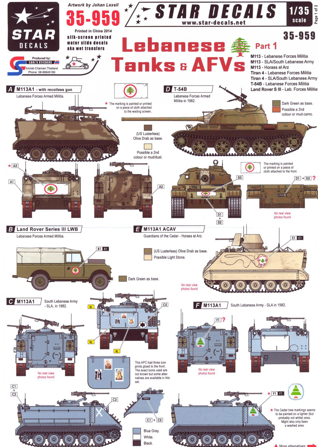 Star Decals 1 35 Lebanese Tanks And Afvs Part 1 35 959