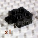 LEGO Black Hinge Brick 2x2 Locking 2 Fingers Vertical 4162235 (single,N)