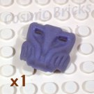 LEGO Pearl Blue Bionicle Krana Mask Za (single,N)