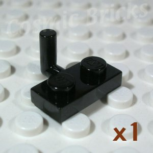 LEGO Black Plate Modified 1x2 Arm Up 5mm 4569733 (single,N)
