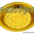 SET OF 12 UNITS -PLASTIC GOLDEN PASSOVER PLATE 20 CM (12)