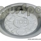 (SET OF12 PLATES) PLASTIC SILVER PASSOVER PLATE 20 CM