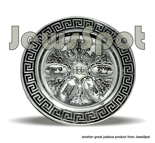"""ROUND PESACH PLATE """"CHEN"""""""