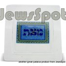 GLASS MATZAH PLATE BLUE 30 CM