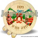 "C PASSOVER COVER ""JERUSALEM"" BEADS, 43 CM"