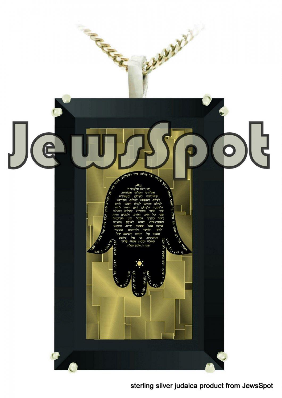 "SS SQUARE PENDANT NANNO 24 KT GOLD IMPRINT- ""TRAVELLERS PRAYER"" HAMSA + CHAIN, BOX, MAGNIFYING GLAS"