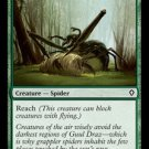 Worldwake Foil Grappler Spider