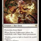 Zendikar Devout Lightcaster