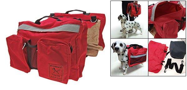 Multifunctional Saddle Bag Backpack for Dog Pet Camping Hiking