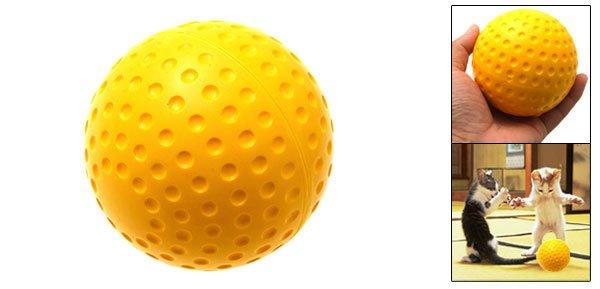 Yellow Cat Dog Pet's Push Play Ball Rough Tough Ball Gift