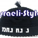 11017 - SET OF 5 CLOTH BLACK FREAK KIPAH &quot;NACHMAN&quot; DESIGN YARMULKE