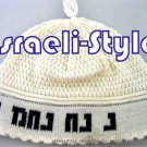 "11021 - SET OF 5 CLOTH ""FREAK KIPA"" ""NACHMAN"" DESIGN YARMULKE"