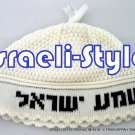 "11018 -  SET OF 5 CLOTH ""FREAK KIPA"" ""SHEMA ISRAEL"" DESIGN YARMULKE"