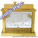 01604 - SILVER PLATED MENORAH &quot;HAMIKDASH&quot; 28x37 CM.