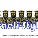 80091 - BS BRONZE MENORAH /  CHANUKIA 9 CANDEL 9x29 cm .