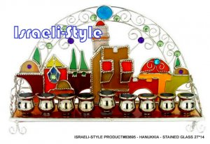 83695 - MENORAH / HANUKKIA - STAINED GLASS 27*14