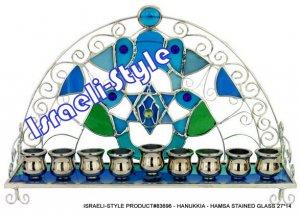 83696 - MENORAH / HANUKKIA - HAMSA STAINED GLASS 27*14