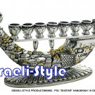 85990 - POL &quot;SHOFAR&quot; MENORAH / HANUKKIAH 19 CM, FOR CANDLES