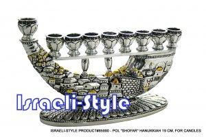"""85990 - POL """"SHOFAR"""" MENORAH / HANUKKIAH 19 CM, FOR CANDLES"""